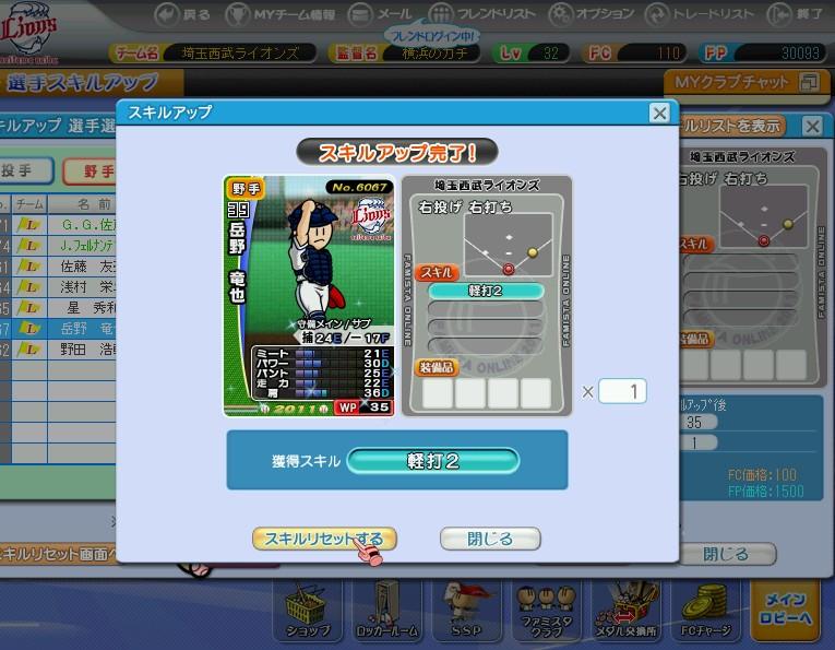 2011y10m10d_100112104_20111011064020.jpg