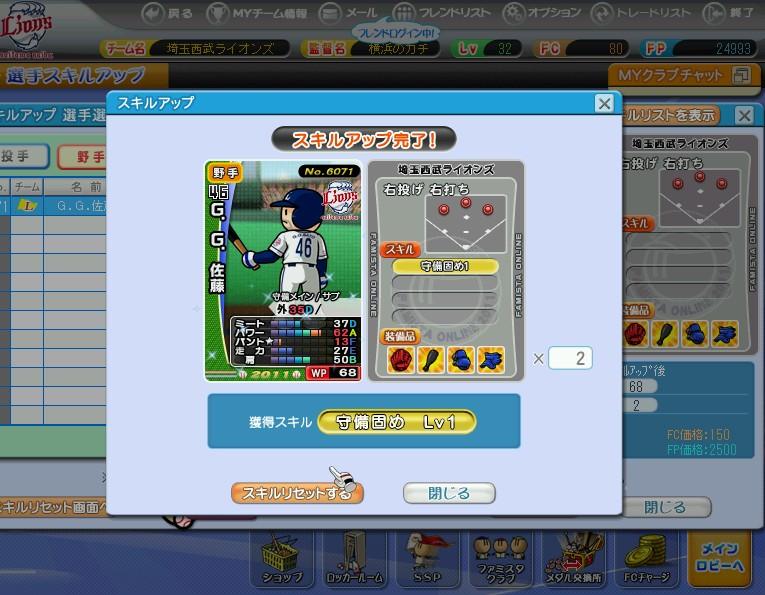2011y10m10d_100324148.jpg