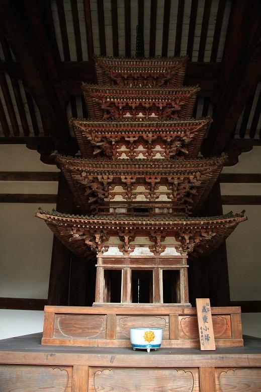 海龍王寺,4