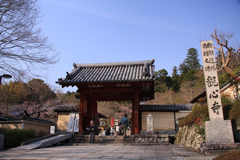 観心寺、2