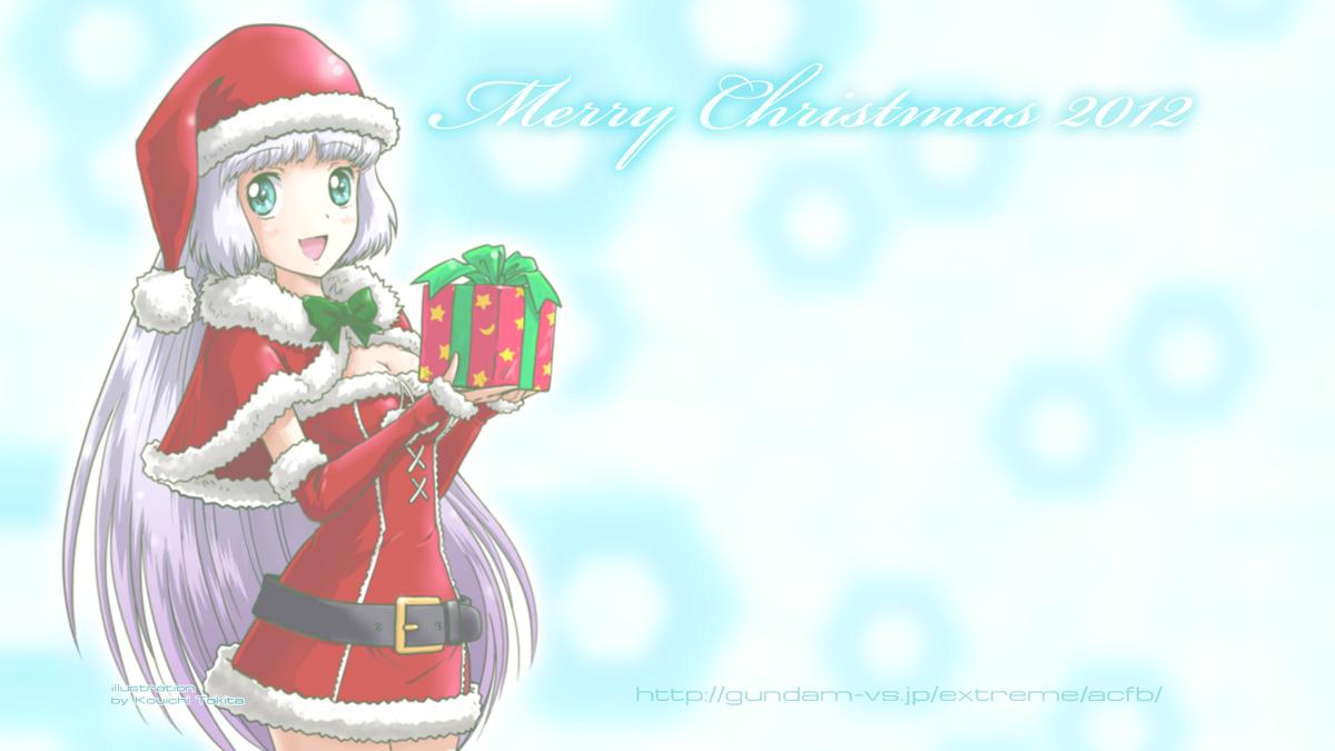 セシア クリスマス