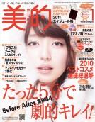 biteki-2011-01.jpg