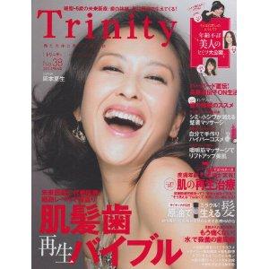 trinity-1.jpg