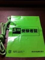 英検convert_20120226201241