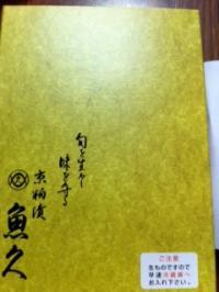 鬲壻ケ・convert_20120418112643
