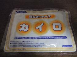 DSCF3317_convert_20111210214937.jpg