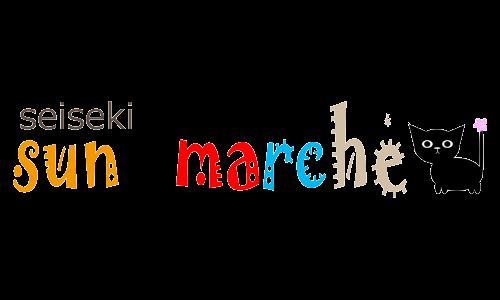 seiseki sun marche ~ハンドメイドの雑貨市~