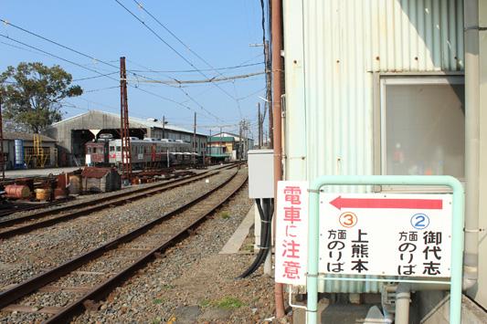 120121熊鉄 (191)のコピー