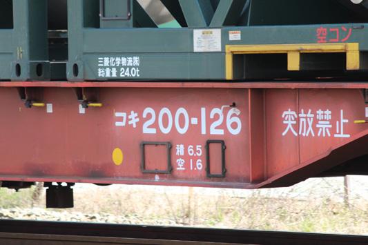 120325宮浦 (84)のコピー