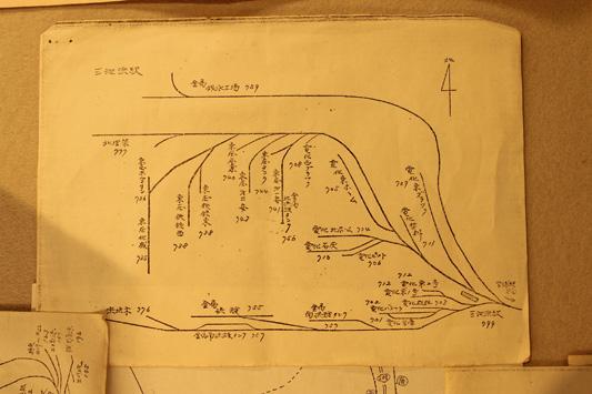 120324石炭化学収蔵品展 (61)のコピー