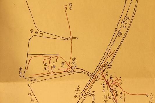 120324石炭化学収蔵品展 (71)のコピー
