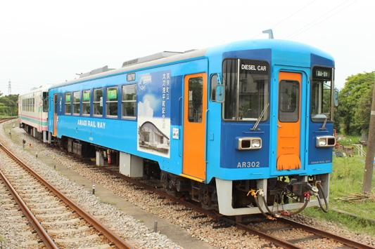 120429甘木鉄道 (69)のコピー