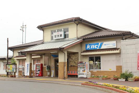 120429甘木鉄道 (56)のコピー