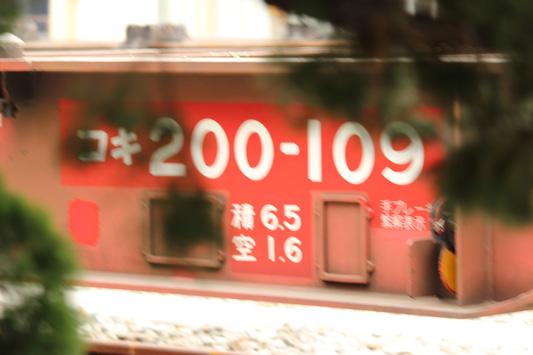 120429福貨タ (145)のコピー