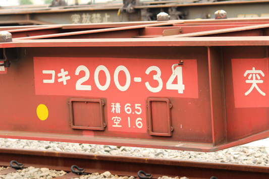 120429福貨タ (142)のコピー
