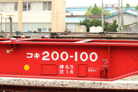 120429福貨タ (146)のコピー