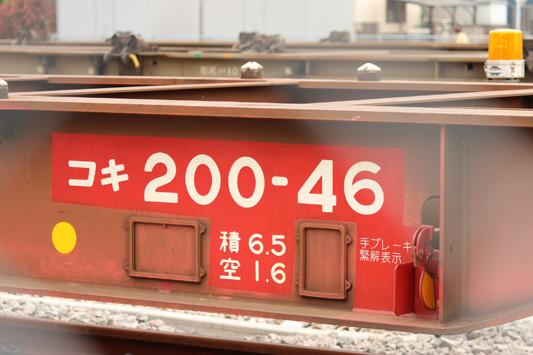120429福貨タ (154)のコピー