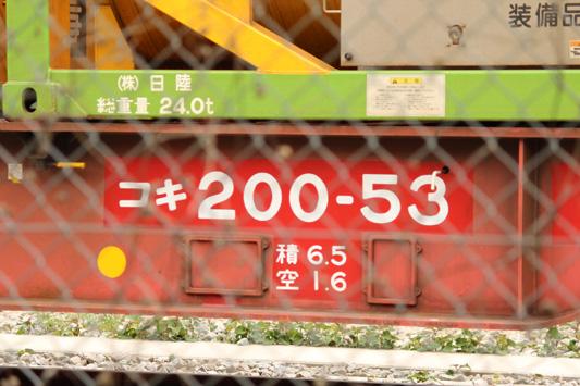 120429福貨タ (153)のコピー