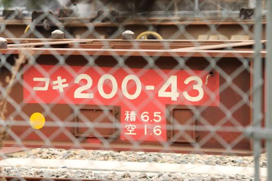 120429福貨タ (152)のコピー