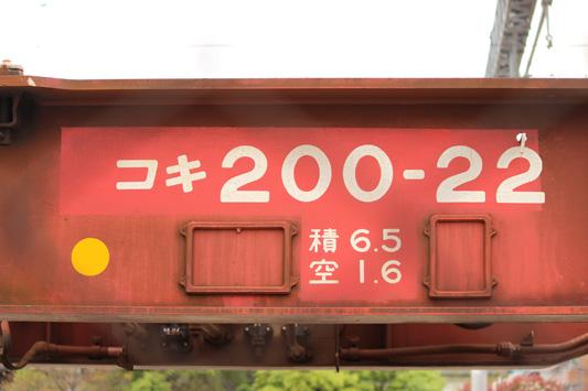 120429福貨タ (159)のコピー