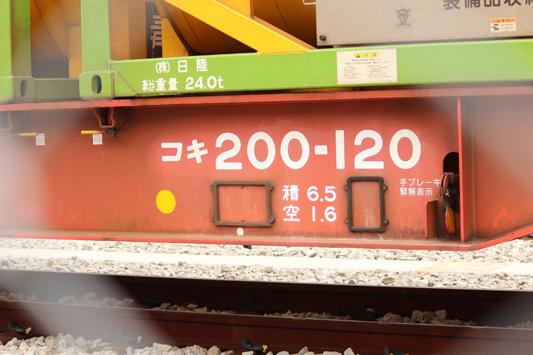 120429福貨タ (155)のコピー