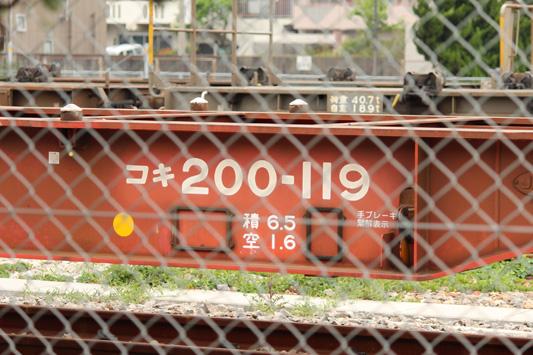 120429福貨タ (151)のコピー