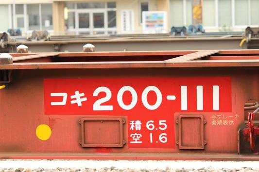 120429福貨タ (148)のコピー