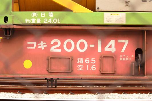 120429福貨タ (157)のコピー