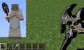 鉄の斧_TS