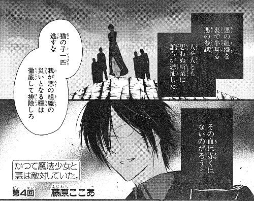 amahoaku0401.jpg