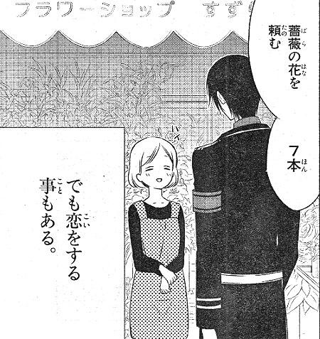 amahoaku0402.jpg