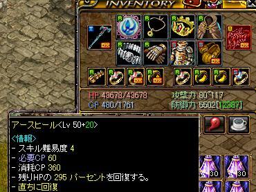1014_sin_sobi.jpg