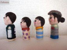 フトムの羊毛フェルト