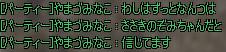 (*ゝω・)v
