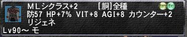 410 4