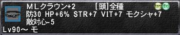 410 3