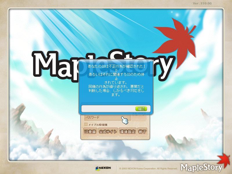 Maple131212_182616.jpg