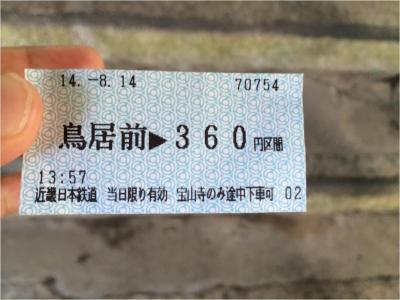 生駒260814_02_16
