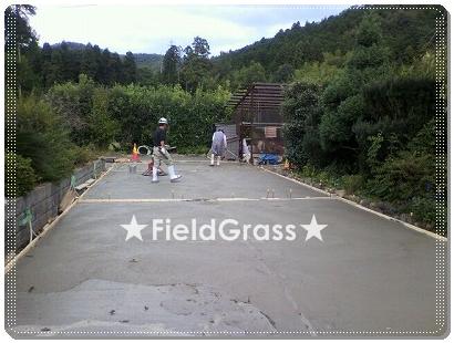 駐車場土間コンクリート打設