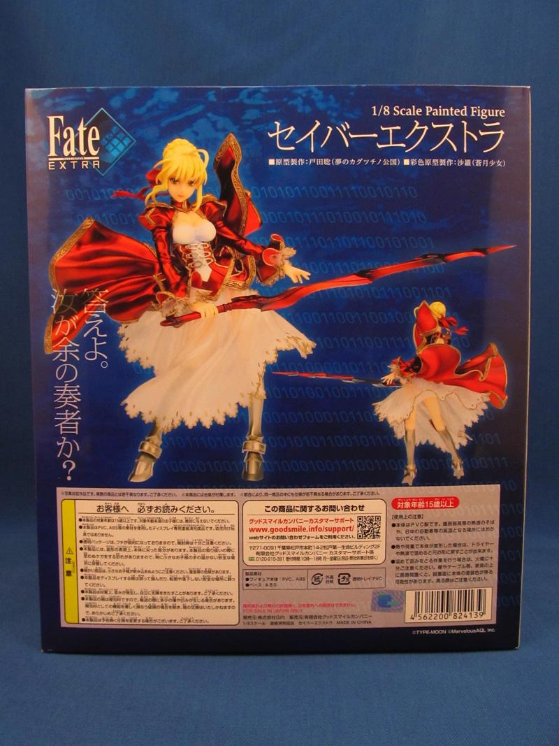 Gift_fate_extra_saber_セイバーエクストラ_03