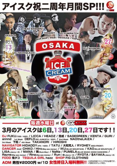 ICECREAM13_3Om.jpg