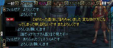 コピー - ScreenShot02932