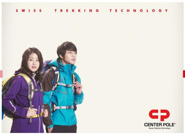 centerpolekorea_com_05.jpg