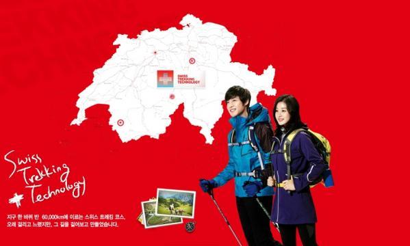 centerpolekorea_com_06.jpg