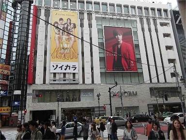 slim_shibuya.jpg