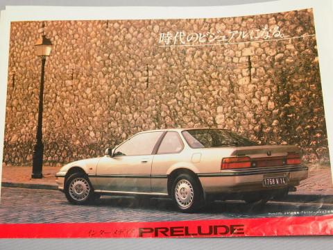 Prelude_チラシ