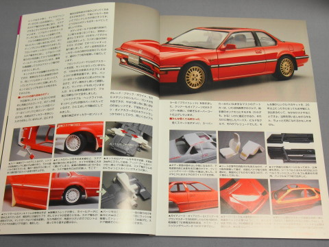 プレリュード_80's国産車カープラモの世界