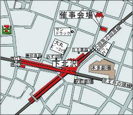 下北沢地図1 のコピー
