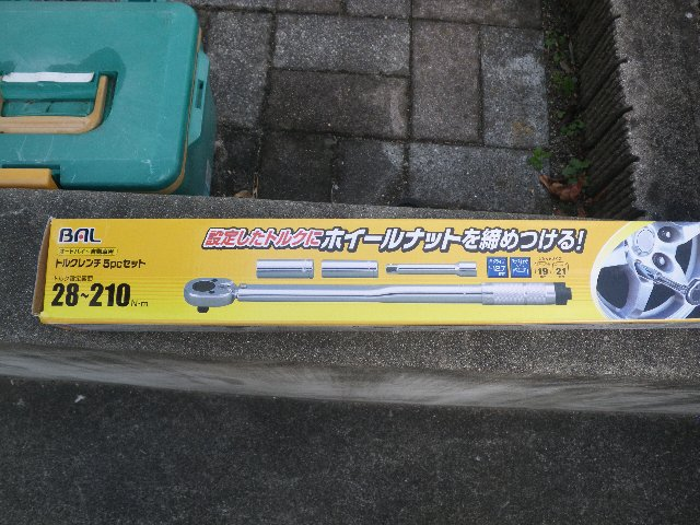 IMGP4357.jpg