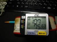 IMGP0676.jpg